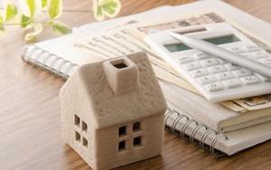 Субсидия на расширение жилищных условий