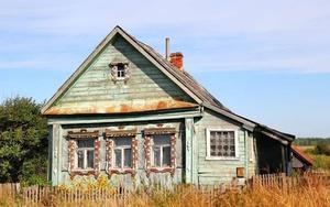 Программа обеспечение жильем в сельской местности